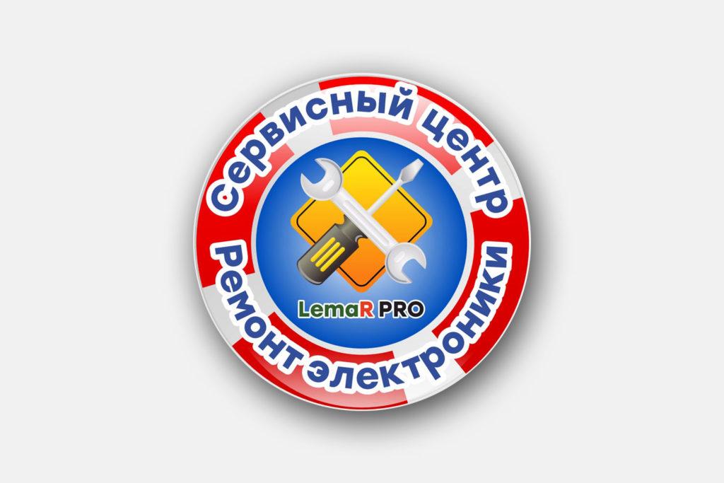 "СЦ ""Lemar PRO"""